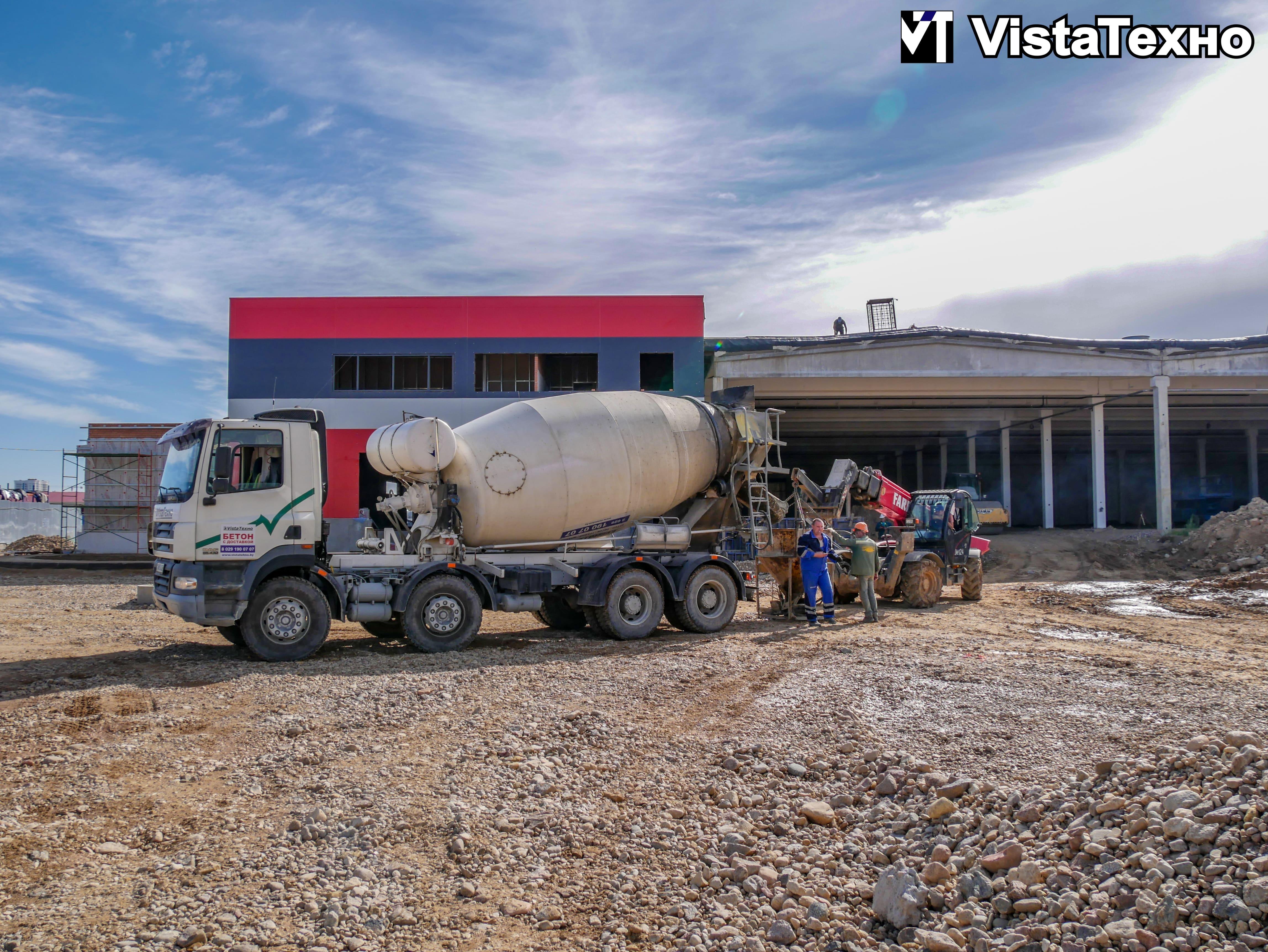 Купить бетон хочу стяжка из керамзитобетона плотность