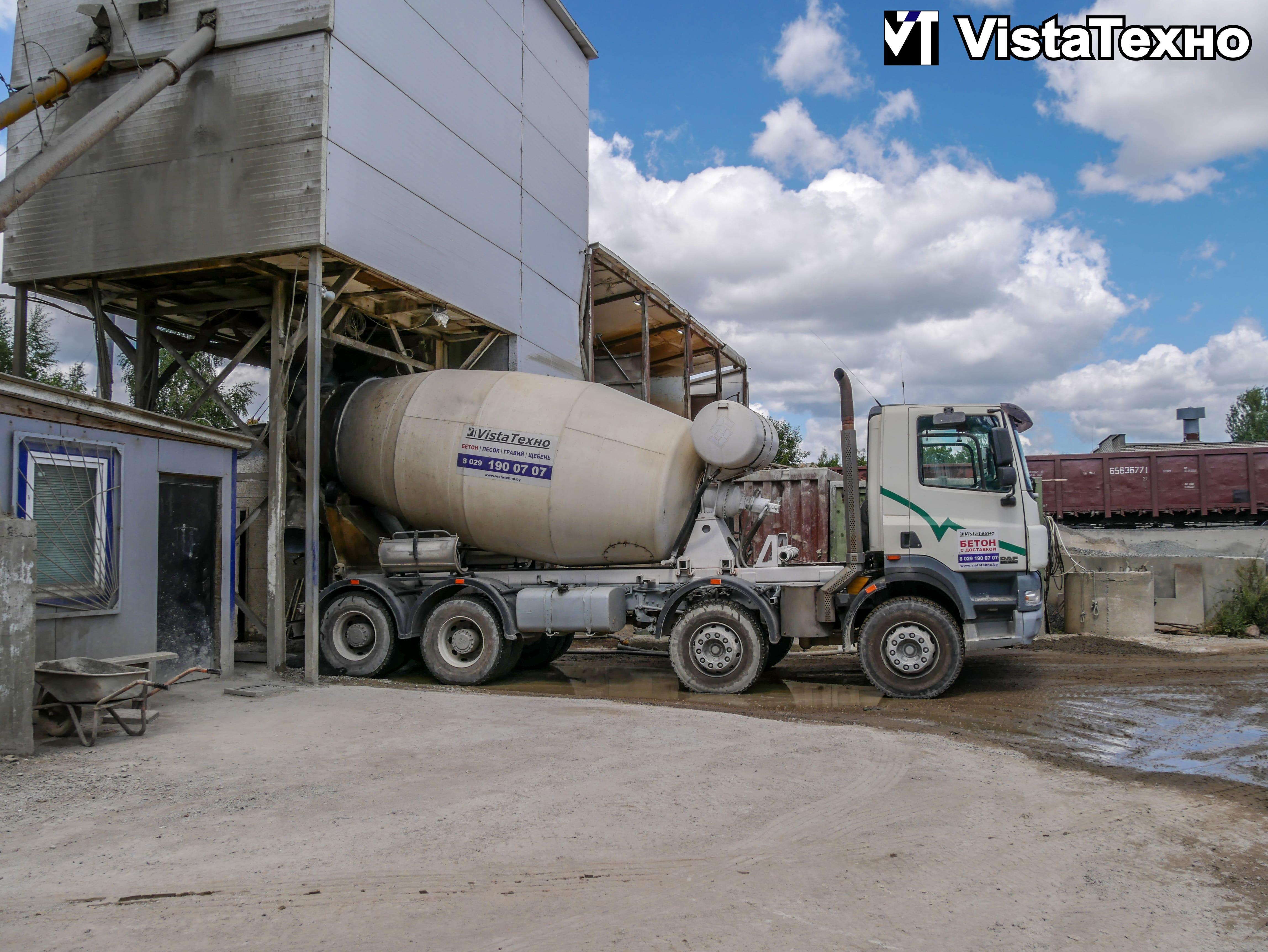 Бетон 07 очистка от цементных растворов