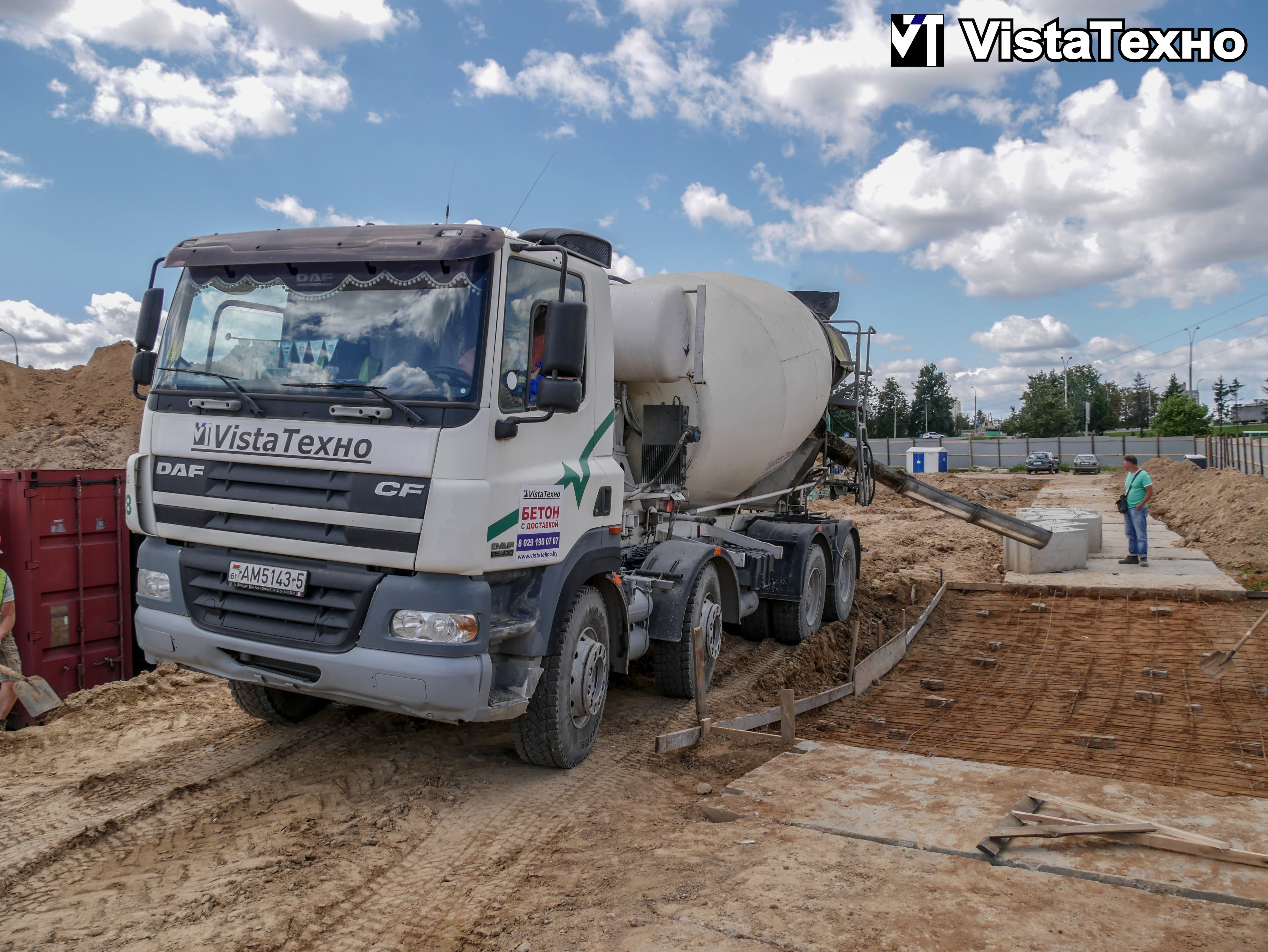 Купить бетон на щебне в минске краснояружский бетон